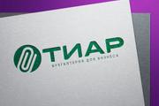 Создам логотип - Подпись - Signature в трех вариантах 80 - kwork.ru