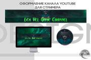 Оформление канала Ютуб. Дизайн шапки Youtube 19 - kwork.ru