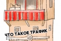 Нарисую иллюстрацию с одним персонажем 51 - kwork.ru
