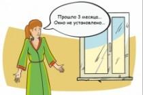 Нарисую иллюстрацию с одним персонажем 58 - kwork.ru