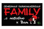 Дизайн логотипа 61 - kwork.ru