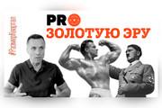 Сделаю превью для видеролика на YouTube 104 - kwork.ru