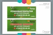 Дизайн - макет быстро и качественно 105 - kwork.ru