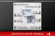 Баннер, который продаст. Креатив для соцсетей и сайтов. Идеи + 153 - kwork.ru