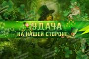 Шапка для Вашего YouTube канала 212 - kwork.ru