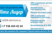 Макет визитки 53 - kwork.ru