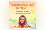 Сделаю качественный баннер 196 - kwork.ru