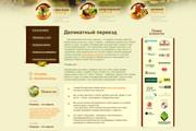 Копирование сайта на Wordpress 44 - kwork.ru
