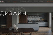 Сверстаю сайт по любому макету 380 - kwork.ru