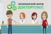 Портфолио SvetLana_St