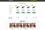 Дизайн одного блока Вашего сайта в PSD 167 - kwork.ru