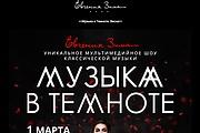 Сверстаю страницу на html + css по PSD макету 41 - kwork.ru