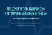 Продам 22200 изображений без фона + 65 готовых шаблонов Лендинг-Пейдж 18 - kwork.ru