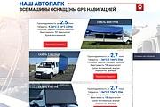 Вёрстка сайтов по доступной цене 358 - kwork.ru