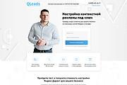 Дизайн Landing Page в PSD 52 - kwork.ru