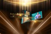 Шапка для канала YouTube 100 - kwork.ru
