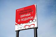 Дизайн для наружной рекламы 323 - kwork.ru