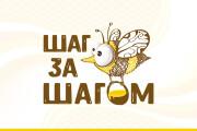 Логотип. Качественно, профессионально и по доступной цене 216 - kwork.ru
