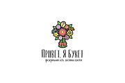 Логотип. Качественно, профессионально и по доступной цене 209 - kwork.ru