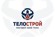 Логотип. Качественно, профессионально и по доступной цене 205 - kwork.ru