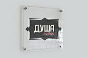 Логотип. Качественно, профессионально и по доступной цене 204 - kwork.ru