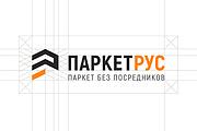 Логотип. Качественно, профессионально и по доступной цене 203 - kwork.ru