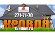 Нарисую модный баннер 32 - kwork.ru