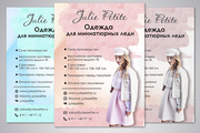 Нарисую модный баннер 31 - kwork.ru