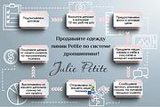 Нарисую модный баннер 30 - kwork.ru