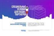 Оформление презентации товара, работы, услуги 102 - kwork.ru