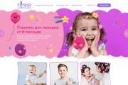 Дизайн страницы сайта в PSD 190 - kwork.ru
