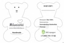 Сделаю дизайн-макет визитной карточки 43 - kwork.ru
