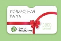 Сделаю дизайн-макет визитной карточки 36 - kwork.ru