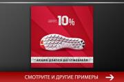 Баннер, который продаст. Креатив для соцсетей и сайтов. Идеи + 222 - kwork.ru