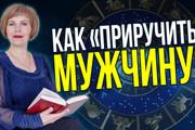 Превью картинка для YouTube 61 - kwork.ru