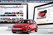 Продам 22200 изображений без фона + 65 готовых шаблонов Лендинг-Пейдж 26 - kwork.ru