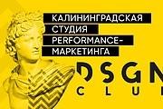 Скопирую Landing Page, Одностраничный сайт 145 - kwork.ru