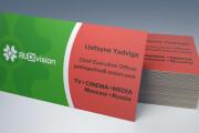 Дизайн визитки, исходники для печати бесплатно 30 - kwork.ru