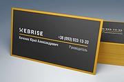 Дизайн визитки, исходники для печати бесплатно 29 - kwork.ru
