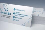Дизайн визитки, исходники для печати бесплатно 19 - kwork.ru