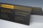 Дизайн визитки, исходники для печати бесплатно 18 - kwork.ru