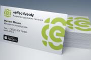 Дизайн визитки, исходники для печати бесплатно 25 - kwork.ru