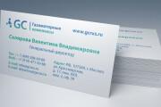 Дизайн визитки, исходники для печати бесплатно 23 - kwork.ru