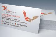 Дизайн визитки, исходники для печати бесплатно 22 - kwork.ru