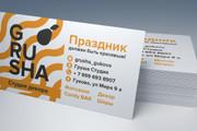 Дизайн визитки, исходники для печати бесплатно 21 - kwork.ru