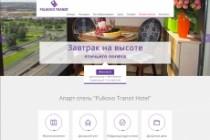 Натяну HTML шаблон на CMS Joomla 3. х 23 - kwork.ru