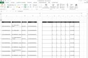 Напишу макрос на VBA для Excel 246 - kwork.ru
