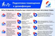 Создам инфографику 35 - kwork.ru