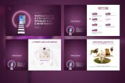 Оформление презентации товара, работы, услуги 117 - kwork.ru