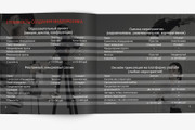 Разработаю Маркетинг Кит, для личных встреч и рассылки 232 - kwork.ru